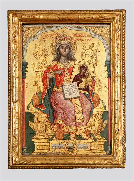 Η αγία Θεοδώρα