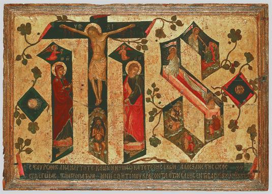 Jesus Hominum Salvator
