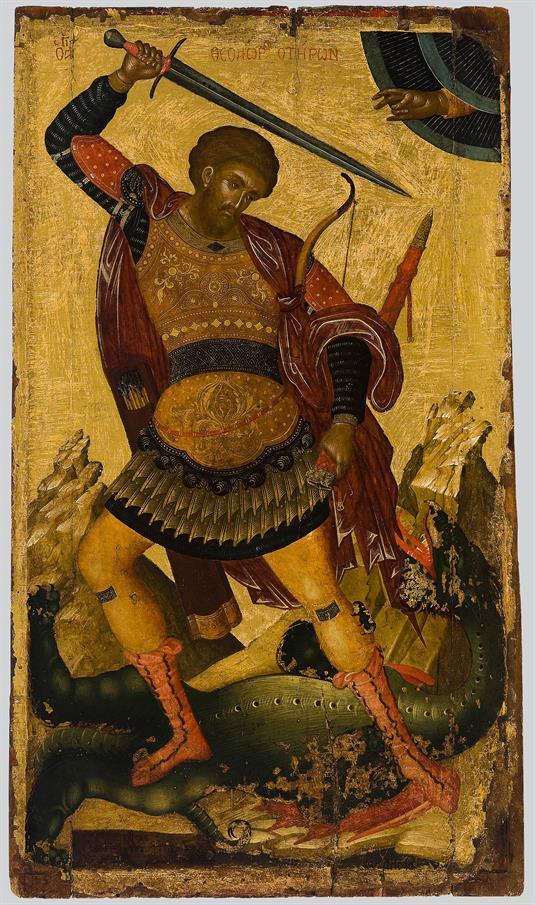 Saint Theodore Tiro