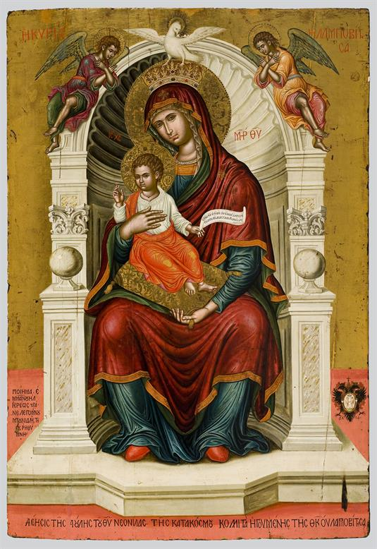 "Theotokos ""Lady the Lambovitissa"""