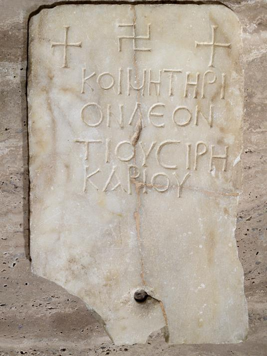 Funerary inscription