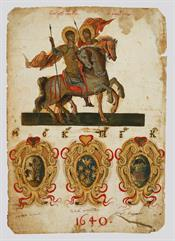Saints Theodores (Stratelates and Teron) and Crests
