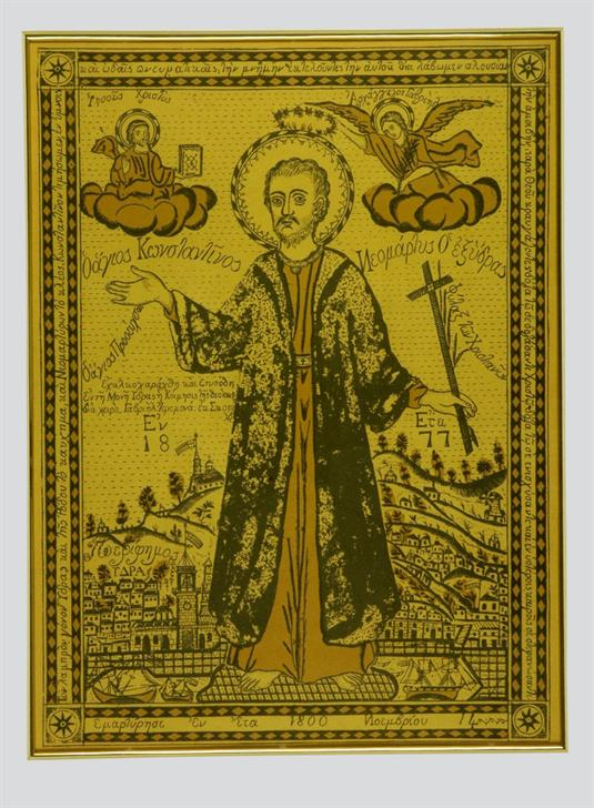 Saint Konstantinos from Hydra