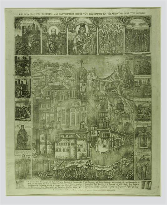 Η Mονή Δοχειαρίου, Άγιον Όρος.
