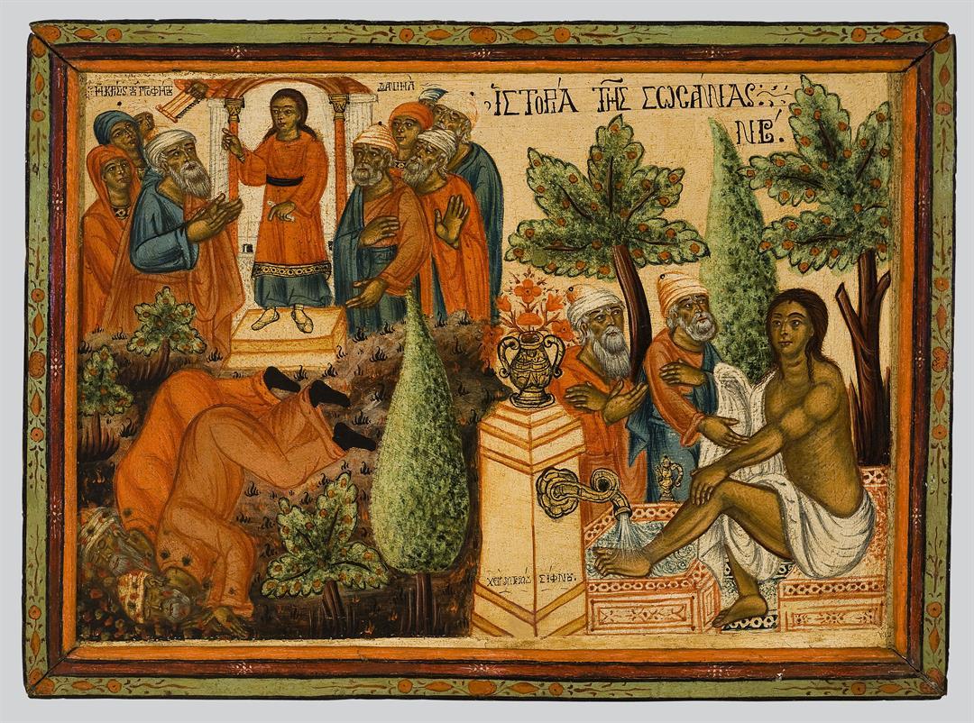 Η ιστορία της Σωσσάνας