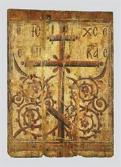 Christ Pantokrator and Cross in leaf