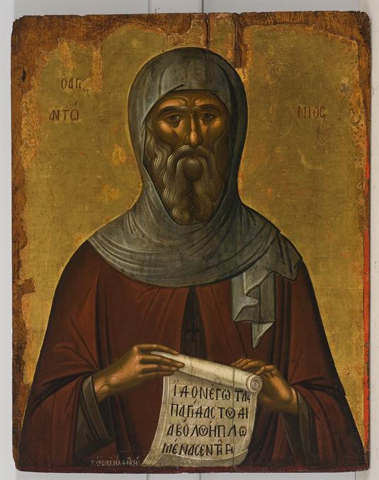Saint Antonios