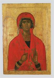 Η αγία Μαρίνα