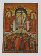 The Elevation of the Holy Cross