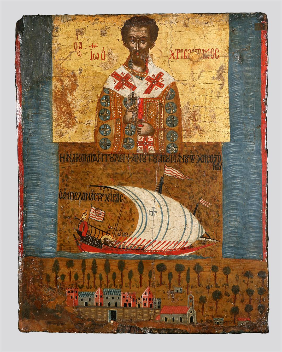 Ο άγιος Ιωάννης ο Χρυσόστομος, ο αμπελώνας της χήρας και η ανακομιδή των λειψάνων του