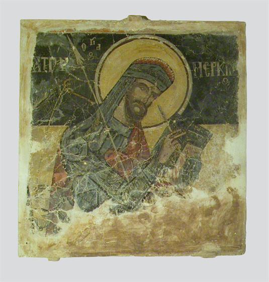 Άγιος Μερκούριος
