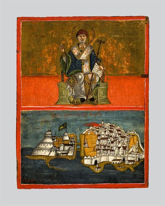 Θαύμα του Aγίου Σπυρίδωνα στην Κέρκυρα