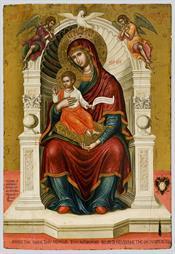 """Theotokos """"Lady the Lambovitissa"""""""