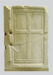 Θωράκιο με ανάγλυφο σταυρό