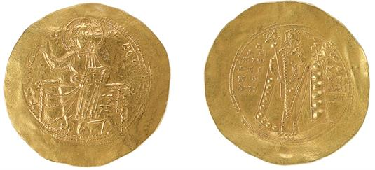 Υπέρπυρον (χρυσό νόμισμα) του αυτοκράτορα Αλεξίου Α' Κομνηνού
