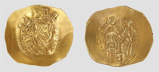 Hyperpyron (gold coin) issued by the Emperor Michael VIII Palaiologos