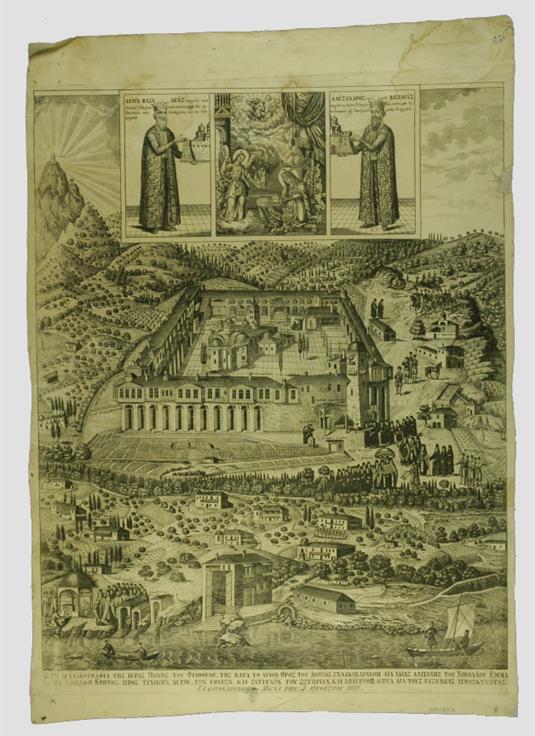 Η Mονή Φιλοθέου, Άγιον Όρος.